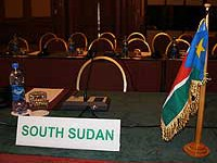 Agreement on the Status of the Detainees between GSS and SPLM/A